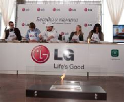 Уникальные технологии LG для комфорта и здорового образа жизни