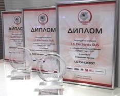 LG Национальная Премия Продукт года