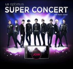 LG и корейский бойз-бенд Super Junior приглашают на виртуальный концерт