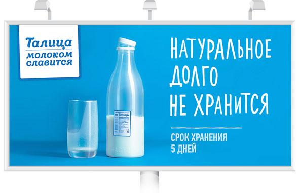 сколько не портится натуральное молоко